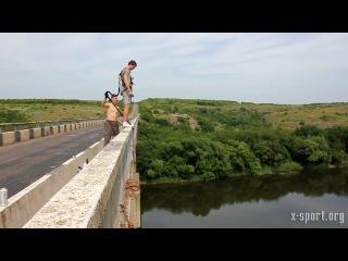 Прыжки с веревкой с 35 м Ивановского моста возле Первомайска с командой (X-Sport.Org).