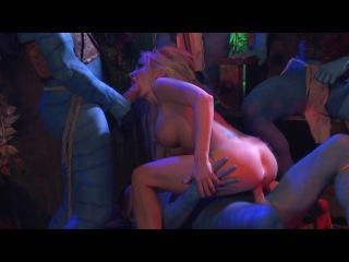 Секс сцена аватар видео
