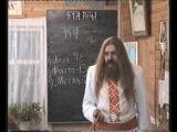 Асгардское Духовное Училище. Звёзды и Земли урок 1 Астрология (урок 1 - Цифры Жизни)