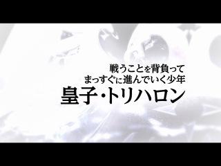 Трейлер «Hana no Utame Gothicmade»