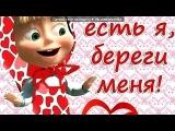 «ФотоМагия» под музыку Мики Маус - Который год, не знаю сам Я мультибренд, герой реклам Купи меня и улыбнись Весёлая пародия на жизнь Микки Маус Как дела? Привет Я добрый Микки - Маус У моей свободной кассы нету пауз я Не знаю про усталость. Как вы там, я вас люблю, где ваши. Picrolla