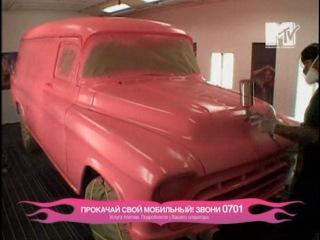 Тачку на прокачку - 4 сезон 8 выпуск (Pimp My Ride S4E8) Chevrolet Panel Van (1957)