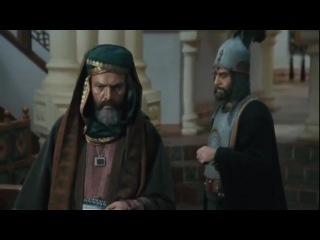 Сказание о Мухтаре / Месть за Хусейна / 27 серия*