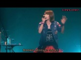 (Sky) Girls Dead Monster starring LiSA Tour [09 Ichiban no Takaramono _Yui final ver HD] (рус.суб)