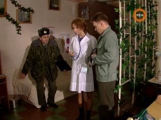 солдаты 3 сезон 7 серия