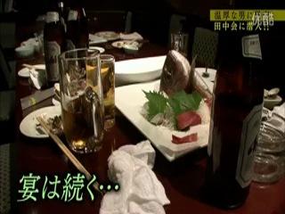 gaki no tsukai #1110 (2012.06.10)