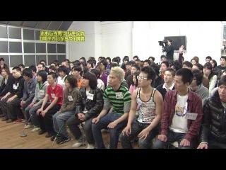 Gaki no Tsukai #943 (2009.02.22) — Fujimon lectures