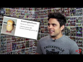 Shaw william ray johnson - everybody is gay.