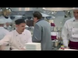 Кухня 2 сезон 16 серия