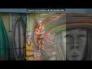 «Прогулка» под музыку Michel Telo - Nosa Nosa (Delica Delisa) /Ai Se Eu Te Pego |на русском| (RUS) Перевод!!!. Picrolla