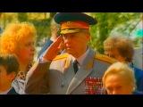 Минута Молчания в День Победы