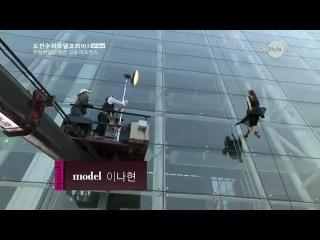 топ модель по корейски 3 сезон 5 серия