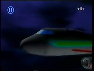 Журнал видео комиксов Каламбур Выпуск 61 ТНТ 2003