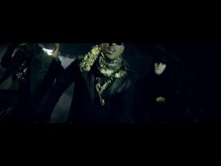 French Montana - Ocho Cinco (Feat. Diddy, Red Cafe, Machine Gun Kelly & Los)