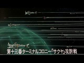 (AniDub.com) Kidou Senkan Nadesico: The Prince of Darkness | Крейсер Надэсико: Принц тьмы (Е.Лурье)