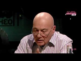 Парфёнов и Познер эфир от 08 апреля 2012г