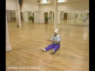 видео уроки от школа Break Dance Волнорез - свайп Swip