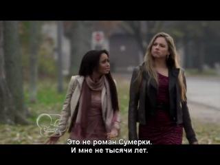 Моя няня вампир 2 сезон 12 серия (EngRus_Sub)