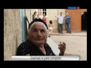 Тайны Большого Золотого Кольца России. Дагестан. Древние ворота Кавказа