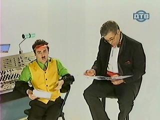 Журнал Видео-комиксов Каламбур 137 серия