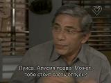 El Clon / Клон (2010) > 54 серия (рус. субтитры)