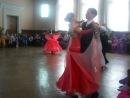 Конкурс по бальным танцам, венский вальс