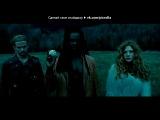 «сумерки» под музыку Из Сумеркиигра в бейсбол - Тащусь от этой песни)))). Picrolla