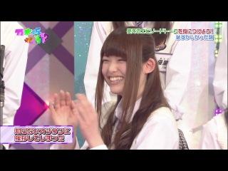 Nogizaka46 - Nogizakatte Doko ep32