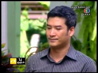 Дикая роза / Kularb Rai Glai Ruk (Таиланд, 2011 год, 3/11 серий)