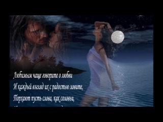 T1One feat. Lee Tonya - Грустные слова