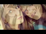 др под музыку SamoL feat. A-Sen - Малиновые сны (Dj Movskii Dj Karasev Remix). Picrolla