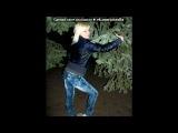 «С моей стены» под музыку DJ Tiesto, Allure Feat. Jes - Show Me The Way   [http://vkontakte.ru/public22738020]               музыка,грустная,душевная,слим,slim,птаха,гуф,guf,centr,LOC DOG,rap,hip-hop,бах ти,bahh tee,Hann,лирика,любовь,2011,нигатив,Schokk, триада,Очень красивый рэп про любовь,25/17,смоки мо 00 . Picrolla