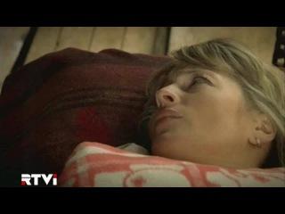 Странствия Синдбада / Серия 4 (2012) SATRip