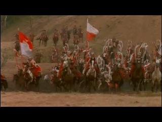 Запорожский марш (
