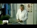 Лекарство против страха [3 серия] (2013)