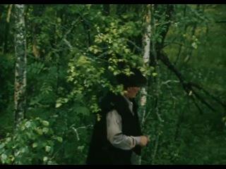 Государственная граница. Фильм 7. Соленый ветер. 1 серия (1988)