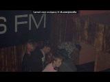Я, Друзья и кусочки моей жизни! под музыку Arnej feat. Josie - Strangers Weve Become (Acoustic Mix). Picrolla