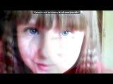 «Webcam Toy» под музыку dj Niki — Sex, Drunk and House Music Vol.3 (02/11/2012)  - track-02 cамая клубная музыка только у нас, заходи к нам http://vk.com/clubmusictlt. Picrolla