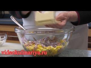 Салат из кукурузы с тунцом от видеокулинария.ру