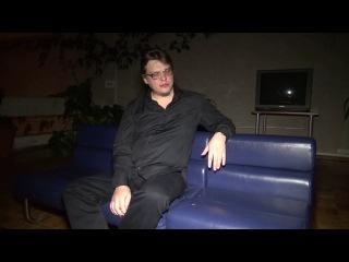 Интервью А. Матова (октябрь 2013)