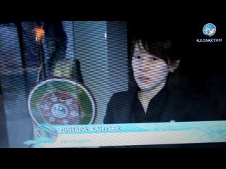 26.02.13 мое интервью на нашем национальном телеканале Казахстан