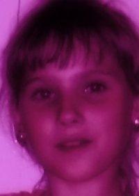 Аурина Никитина, 12 июня 1988, Москва, id109113804