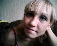 Зульфия Шапошникова, Екатеринбург, id109175041