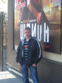 Константин Таскаев, 4 февраля 1986, Хабаровск, id163386126