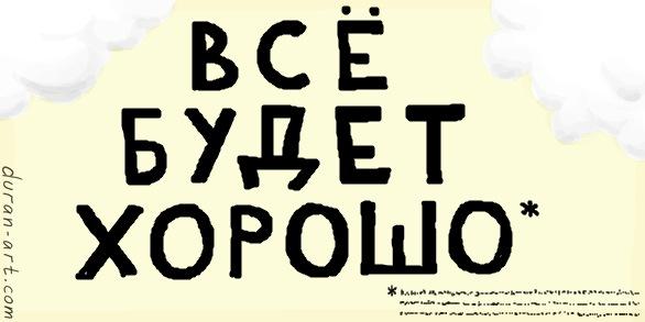 http://cs5143.vk.me/u19014119/130626908/x_097a7ac0.jpg