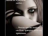 Анжелика Нечесова- Сердце не плачь