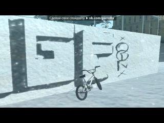«Со стены Official group Drift For Fan |Samp Team CLan|» под музыку DJ Nikone - Electro House 2010.mp3 [vkhp.net] - норм електро. Picrolla