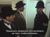 Эркюль Пуаро. 4 СЕЗОН. 3 серия. Субтитры.