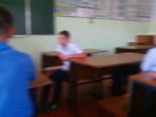 мой класс и я далбо**ы
