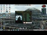 Трейнер(коды) к Assassins Creed Revelations